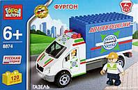 Lego 120 деталей лего конструктор игра машинка город мастеров