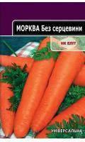 Морковь Без серцевины 20г