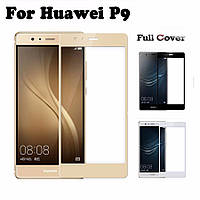 Защитное стекло для Huawei Ascend P9 (3 цвета)