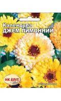 Календула Джем лимоний