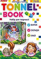 Набор для творчества Tunnel book Sofia 952992