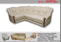 Классический угловой диван  Князь с вставками из натурального дерева