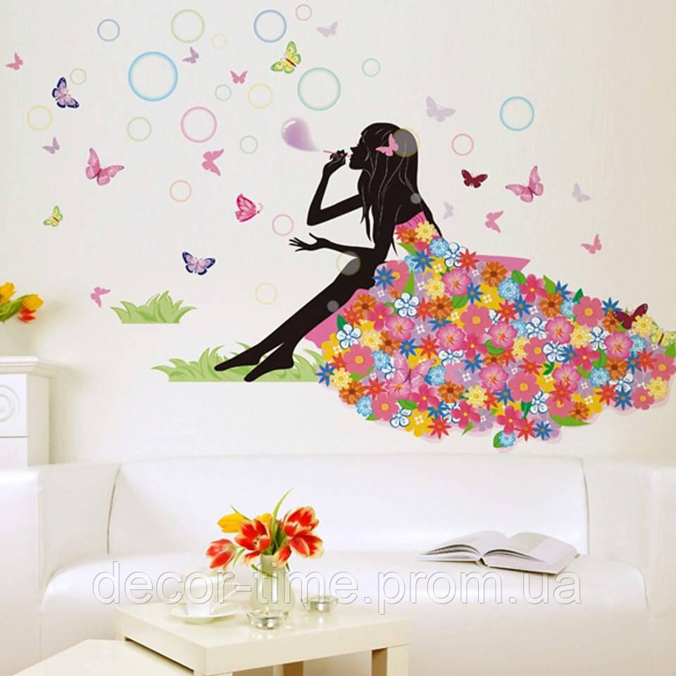 Детские интерьерные виниловые наклейки на стену , детскую комнату, детского сада Девочка  (2480120)