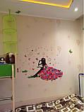 Детские интерьерные виниловые наклейки на стену , детскую комнату, детского сада Девочка  (2480120), фото 3