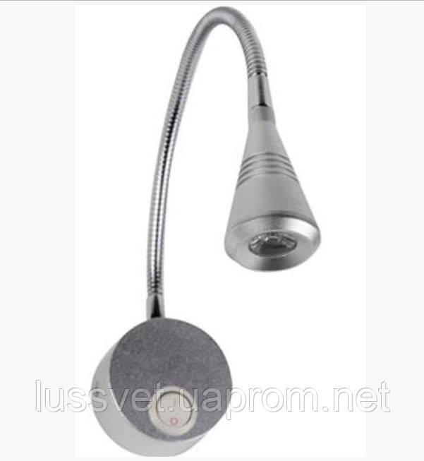 Світлодіодний світильник-підсвічування на гнучкій ніжці Horoz KUGU