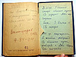 Дополнение к списку абонентов станции АТС г.Североморска. 1973 год, фото 10