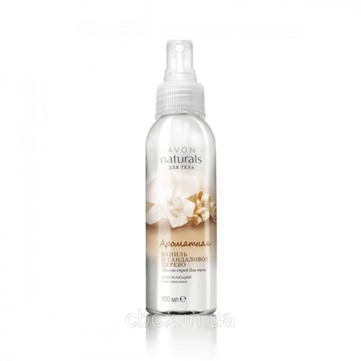 """Освежающий лосьон-спрей для тела """"Ароматная ваниль и сандаловое дерево"""" Avon Naturals, Эйвон,Ейвон,52926,100мл"""