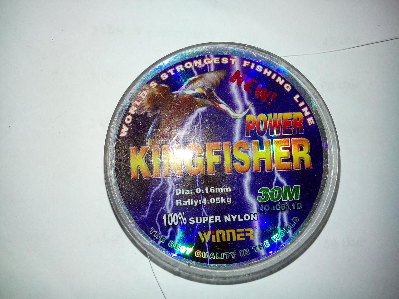 Леска KingFisher 0.12 (30м) светлая (10шт)