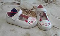 Туфли 24 р-15.2 см Apawwa очаровательные