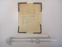 Вискозиметр ВПЖ-2, диаметр капилляра 0.56 мм