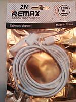 Кабель зарядки для IPhone 4 ipad  REMAX Lightning Cabel 2M