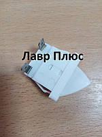 Кнопка вк70-2   (Выключатель света для холодильников Атлант, Минск
