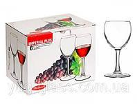 """Набор бокалов для красного вина 240 мл """"Imperial+ 44799"""" 6шт."""