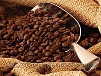 Натуральный кофе сорта арабика