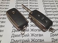 Корпус выкидного ключа Volkswagen (Фольксваген) ― 3 кнопки тип ФАЭТОН под переделку с обычного корпуса