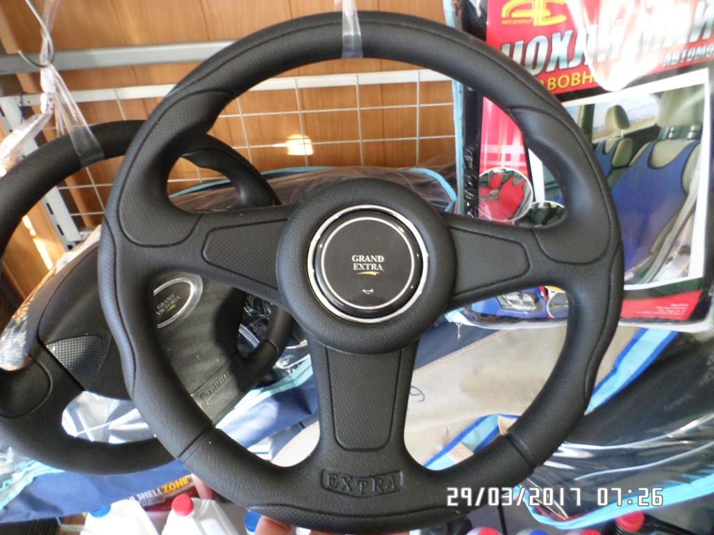 Рулевое колесо ВАЗ 2101,02,03,04,05,06,07 GRAND EKSTRA