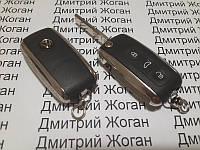 Корпус выкидного ключа Volkswagen Touareg, Passat (Фольксваген Туарег, Пассат) - 3 кнопки тип ФАЭТОН