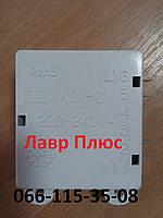 Блок управления клапанами Atlant КК-01  908081458002 для холодильника