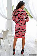 Женский вязаный костюм о-500073