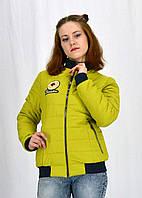 Женская куртка спортивного стиля