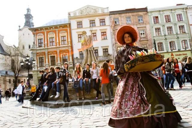 Тур во Львов на 4 или 5 дней
