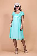 Платье для беременных шифоновое универсальное