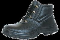 Ботинки специальные утепленные Модель 220ТМ