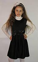 Школьный сарафан черный Бант-2  для девочки 6,7,8,9,10,11 лет
