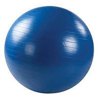 Мяч для фитнеса (фитбол) 85 см 1200гр