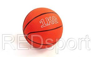 Мяч медицинский (медбол) 1 кг (d-13 см)