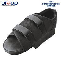 Послеоперационная обувь с разгрузкой переднего отдела стопы СР-02 Orliman