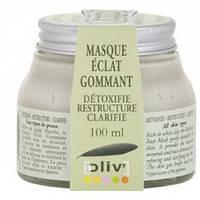 Органическая маска для сияния кожи лица,250мл