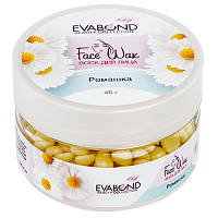 "Воск для лица ""Face Wax"" Eva Bond Beauty Collection, 45 г, РОМАШКА"