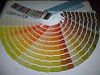 Подбор красок по NCS от 100 мл - высококачественная полиуретановая краска Feyco полуматовая