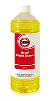 Средство для очистки двигателя, машин и механизмов (концентрат) Waxoyl Engine Cleaner