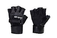 Кожанные перчатки Hop-Sport для дома и спортзала