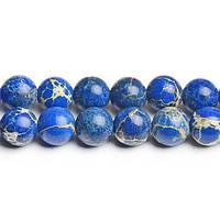 Синий варисцит, Натуральный камень, На нитях, бусины 8 мм, Круглые, Отверстие 1 мм, кол-во: 47-48 шт/нить