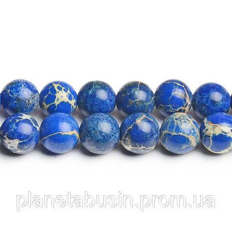 8 мм Синий Варисцит, CN185, Натуральный камень, Форма: Шар, Отверстие: 1мм, кол-во: 47-48 шт/нить, фото 2