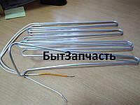 Нагреватель испарителя ТЭН оттайки Стинол Н-100, 177W