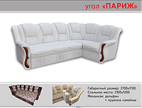 Угловой диван  Париж со вставками и декоративными накладками