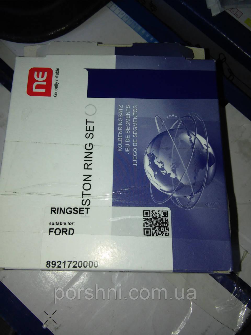 Кольца Ford  Mondeo 2.0 2001 > Focus  NE NPR 8921720000