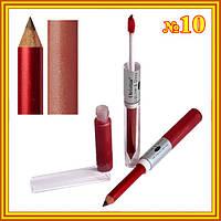 Christian блеск с карандашом для губ, с витамином Е и Aloe Vera, тон 10