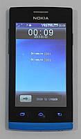 Мобильный телефон Nokia L630 Java