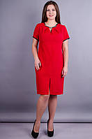 Сусана.Нарядное платье больших размеров. Красный.