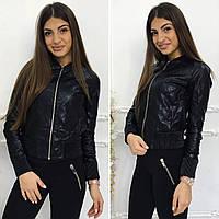 Стильная женская стеганная демисезонная курточка - бомбер из эко кожи