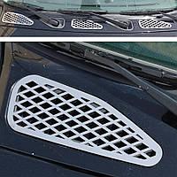 Хром накладки на воздухозаборник  Toyota FJ Cruiser