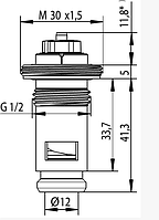 Термостатическая вставка под термоголовку для радиатора нижнего подключения, Heimeier.