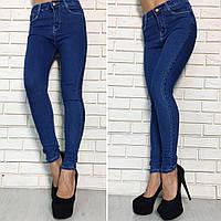 """Стрейчевые женские джинсы """"дудочки""""."""