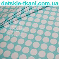 Ткань бязь светло-бирюзового цвета с густыми горохами размером 3 см (№ 672а).