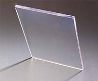 Монолитный поликарбонат d = 6 мм, фото 1